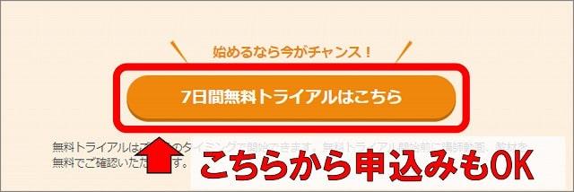 カランメソッドの電子書籍eBook購入ダウンロード方法 (2)