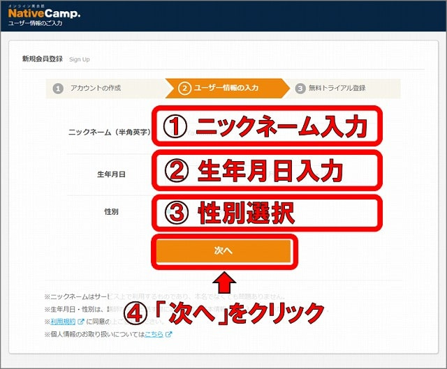 カランメソッドの電子書籍eBook購入ダウンロード方法 (4)