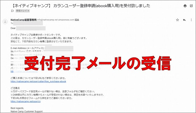 カランメソッドの電子書籍eBook購入ダウンロード方法 (11)