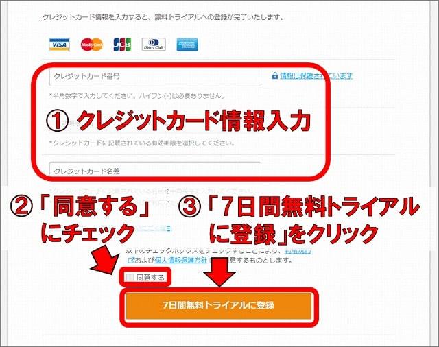 カランメソッドの電子書籍eBook購入ダウンロード方法 (6)