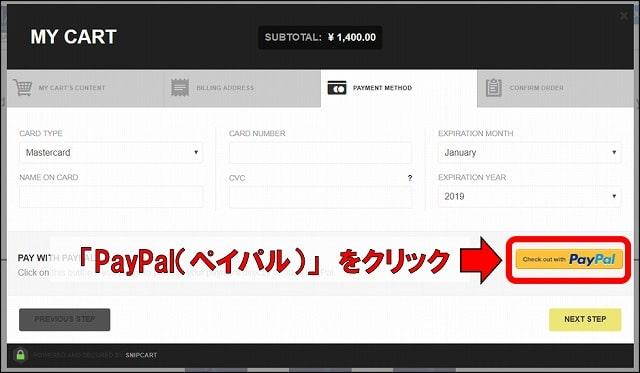 カランメソッドの電子書籍eBook購入ダウンロード方法 (24)
