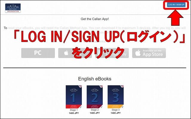 カランメソッドの電子書籍eBook購入ダウンロード方法 (16)