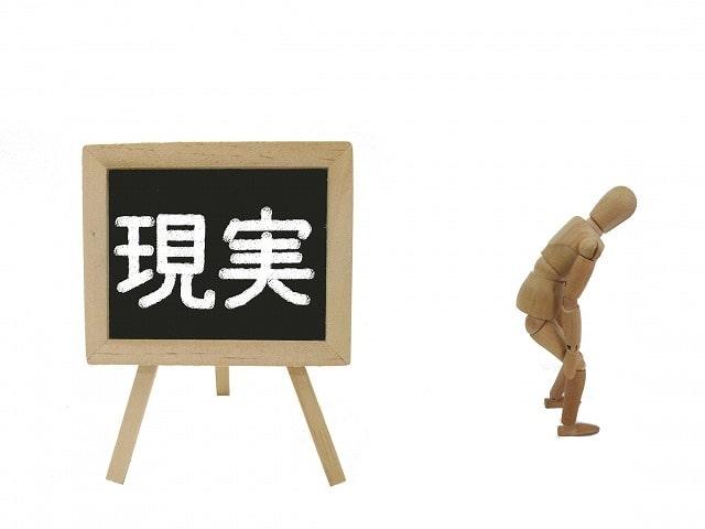 落ち込む・挫折・失敗 (4)
