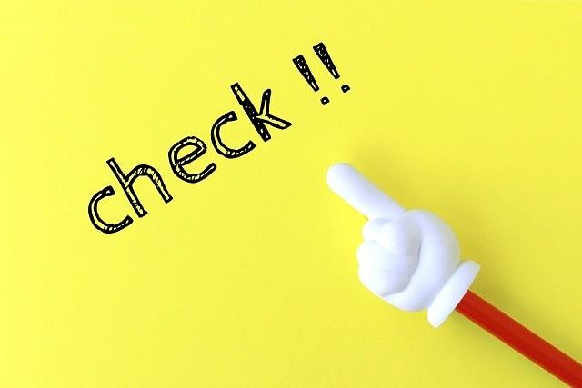 check_s-min